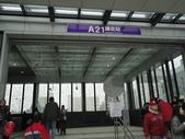 桃園機場捷運周邊玩透透(3):DSC08131.JPG