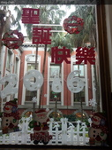 聖誕節…充滿耶誕氣氛的聖誕紅、聖誕樹 …:IMG_20151218_151112.jpg
