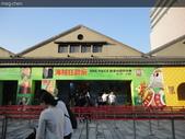 松山文創園區:DSC00171.JPG