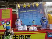 2016年葫蘆猴(福祿猴)燈節:DSC00541.JPG