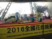 2016年葫蘆猴(福祿猴)燈節:DSC00589.JPG