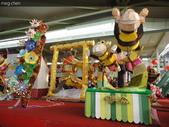 2016年葫蘆猴(福祿猴)燈節:DSC00552.JPG