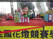 2016年葫蘆猴(福祿猴)燈節:DSC00596.JPG