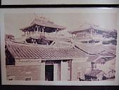 DAY 1~府城懷古:古早以前的留影