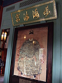 DAY 1~府城懷古:東海海?