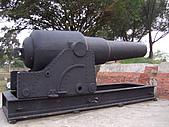 DAY 1~府城懷古:奏請建造西式砲台一座