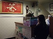 DAY 1~府城懷古:旁邊巷子的雙全紅茶