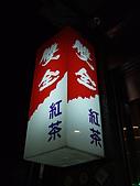 DAY 1~府城懷古:也是相當有名的老店