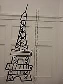DAY 1~府城懷古:可愛的鐵塔