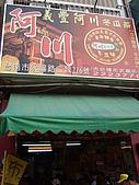 DAY 1~府城懷古:傳說中的義豐冬瓜茶