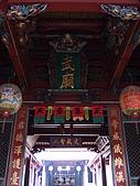DAY 1~府城懷古:祀典武廟
