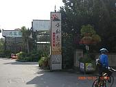 田尾公路花園單車行:CIMG3130.JPG