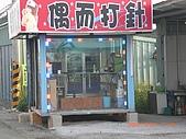 田尾公路花園單車行:CIMG3090.JPG