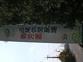 田尾公路花園單車行:CIMG3143.JPG