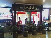 情定大飯店-華克山莊五日遊:05-08-06_0758.jpg