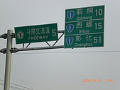 田尾公路花園單車行:CIMG3092.JPG