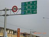 田尾公路花園單車行:CIMG3095.JPG