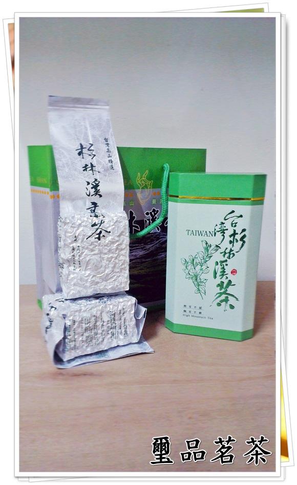 茶葉新品上市:杉林溪茶 一斤售價2000元