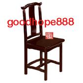 餐廳-實木餐椅(背靠):AR-934官帽餐椅.jpg