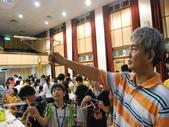 2011東元創意少年成長營:成長營-看老師怎麼示範