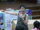 2011教學創意體驗工作坊<花蓮場>:L1520410.JPG
