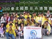 2010故宮學藝與賞藝之旅:0011.jpg