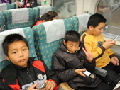 2011故宮學藝賞藝暨高鐵體驗之旅-第一梯次:全德-高鐵.JPG