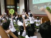 2011東元創意少年成長營:L1500392.JPG