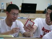 2011東元暑期創造力教育營隊-志工研習課程:這東西...