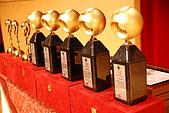 第十六屆東元獎暨Green Tech創意競賽頒獎典禮:東元獎獎座