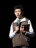 2010生命與藝術創意體驗活動-台東場:台東縣教育處汪履維處長致詞