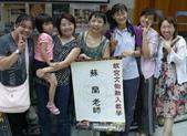 2011教學創意體驗工作坊<花蓮場>:L1520494.JPG