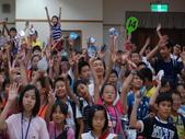 2011東元創意少年成長營:成長營-HIGH的哩