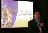 2009東元獎聯誼會活動:主持人羅仁權會長.jpg