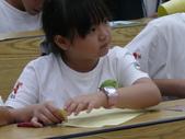 2011東元創意少年成長營:成長營-看我認真上課的表情