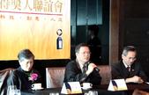 2009東元獎聯誼會活動:綜合座談一.jpg