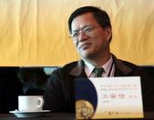2009東元獎聯誼會活動:綜合座談江安世教授.jpg