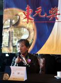 2009東元獎聯誼會活動:綜合座談洪蘭教授.jpg