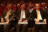 第十六屆東元獎暨Green Tech創意競賽頒獎典禮:郭瑞嵩董事長(左)、黃茂雄會長(中)、劉兆凱董事長(右)