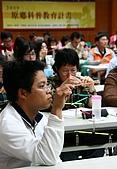 原鄉科普教育計畫:學員做好平衡系統.JPG