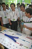 2009年東元Green Tech決賽:Green Tech展示操作5.jpg