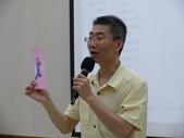 2011東元暑期創造力教育營隊-志工研習課程:大家請注意聽喔