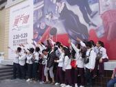 2011故宮學藝賞藝暨高鐵體驗之旅-第一梯次:大王國中-夏卡爾.JPG