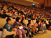 2010生命與藝術創意體驗活動-花蓮場:小朋友期待節目演出