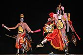 2010生命與藝術創意體驗活動-屏東場:台灣民俗廟會文化[八家將與官將首]精彩演出(二)