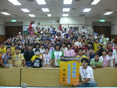 2011東元創意少年成長營:成長營-一二三  YA