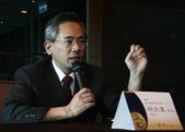 2009東元獎聯誼會活動:綜合座談邱文達校長.JPG