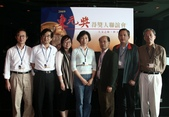 2009東元獎聯誼會活動:新科東元獎得主合照.JPG