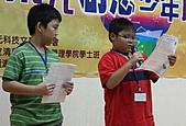 第十二屆東元創意少年成長營:科技新知