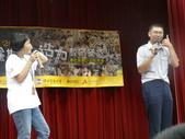 2011東元創意少年成長營:L1500533.JPG